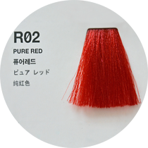 Anthocyanin R02 PURE RED