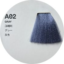 Anthocyanin A02 gray