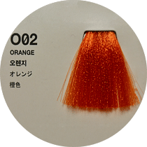 Anthocyanin O02 ORANGE