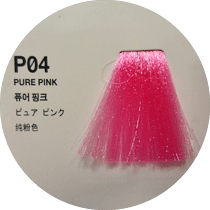 P04-PURE-PINK